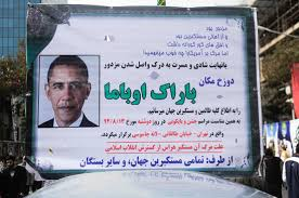 Image result for عکس سیاسی خنده دار او باما
