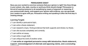 curfew essay curfewsforteenagers g essay on curfew get help from persuasive essay packet google docs