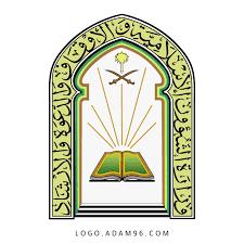 صحيفة مفاكرة   وزارة الشؤون الإسلامية توقّع البرنامج التنفيذي مع وزارة الشؤون  الإسلامية والتعليم الأصلي بموريتانيا