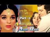 Jalal Agha Adha Din Adhi Raat Movie