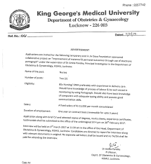 university chowk lucknow u p king george s medical interview date 03 03 2017 has been postponed to 20 03 2017 at 1 00 pm
