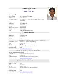 Amusing Marine Engineering Resume Objectives Also Sample College