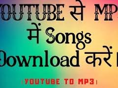 Best youtube to mp3 converter tools. Download Youtube Se Mp3 Me Songs Kaise Download Kare Youtube To Mp3 Hindi Bhairajtechnical Youtubetomp3 Mp3 02 42 Min Campaign Mp3