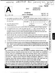 ticket format ticket template for word jumbocover info  irctc ticket format brochures