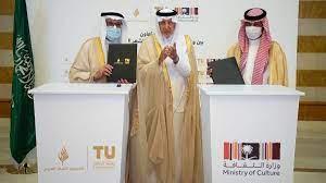 هذه عقوبة تصوير المعلمين في السعودية.. دون علمهم!