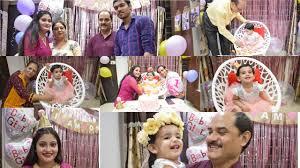 first birthday celebration