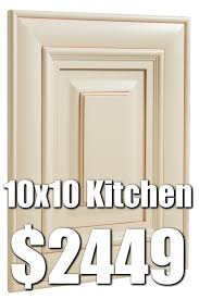 Rta Linen Cream Maple Glaze 10x10 Kitchen Cabinets For 152588