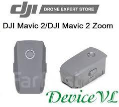 <b>Аккумулятор DJI Mavic 2</b>/Mavic 2 Zoom Intelligent Flight Battery Part2