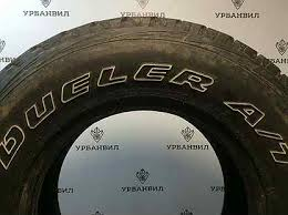 <b>bridgestone dueler a/t</b> - Купить <b>шины</b> R16 в России | Недорогие ...