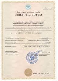 Купить бланки дипломов государственного образца галина Тиграновна Безкоровайная купить бланки дипломов государственного образца planet of english 1 является работником железнодорожного транспорта