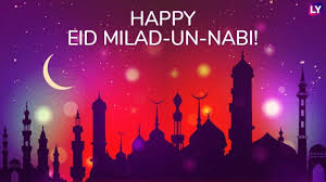Image result for Significance of Miladun Nabi 2018