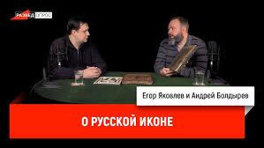 <b>Дмитрий Goblin Пучков</b>, Аудиокнига <b>Андрей</b> Болдырев о русской ...