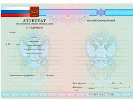 Красный диплом класс В правовой базе есть все красный диплом 9 класс документы как купить диплом техникума в новосибирске необходимые юристу компании в его ежедневной работе