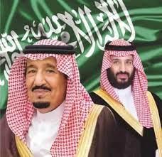 صور الملك سلمان ومحمد بن سلمان png - موقع محتويات