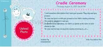 Free Baby Boy Naming Ceremony Invitation Card Online