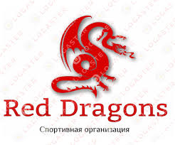 Red Dragons Logo - 4763: Public Logos Gallery | Logaster