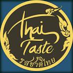 Thaimassage jakobsberg siam royal thai massage