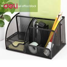 <b>Deli</b> офисный контейнер для ручек, коробка для хранения ...