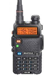 Радиостанция <b>Baofeng UV-5R</b> (8W) 2 режима мощности ...