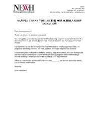 Thank You Letter Template Donation Forms - Fillable & Printable ...
