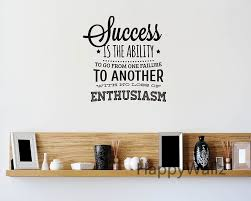Life Quote Wall Stickers Success Motivational Quote Wall Sticker Enthusiasm Quote Wall Decal 15