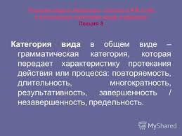 Бинарная категория залога глагола