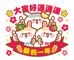 Small Picture LINE Creators Stickers Cherry Rabbits Chinese New Year Special