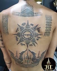 45071187 Sak Yant Sak Yant Tattoos Sak Yant Tattoo Thailand
