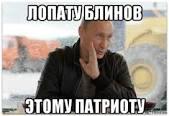 Путин прибыл на оккупированную Тузлу - Цензор.НЕТ 5912