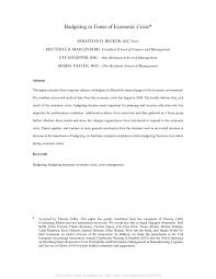 write my university essay trial
