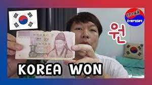 เงินวอนเกาหลีมีอะไรบ้าง ราคาเท่าไหร่ ??   เกาหลี Everyday - YouTube