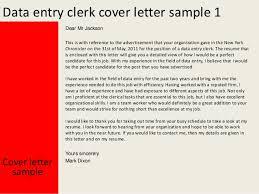 File Clerk Cover Letter Magnificent Data Entry Clerk Cover Letter