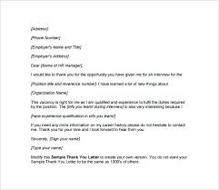 Interview Invitation Email Sample Thank You After An Job ...