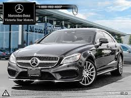 Certified Pre-Owned 2015 Mercedes-Benz CLS CLS550 Coupe in ...