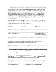 sp167 form sp 167 criminal history record request 01 01 02 virginia state