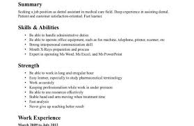 Resume Objective For Medical Field Resume Objective For Medical Field Free Medical Receptionist Bunch 21