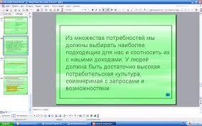 Дипломная работа разработка комплекта учебно методических  Оформление отчета по педагогической практике педагогический дневник Отдых для детей и подростков в России