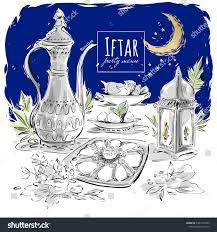 Iftar Menu Design Ramadan Eid Iftar Party Food Menu Holidays Stock Image