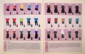 Иллюстрация 1 из 26 для <b>Правила сочетания</b> цветов в одежде ...