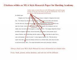 003 In Essay Citation Example Ushio Shinohara Past And Present Pg 1