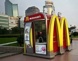 Mcdonalds Vending Machine Unique World's Smallest McDonald's Rebrn