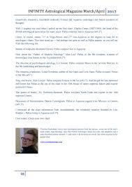 Infinity Astrological Magazine I 12 By I A M Infinity