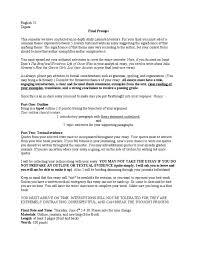 essay about flats university education
