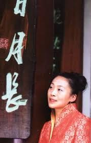 Livres de Ke Wen dans Lire, écouter, voir