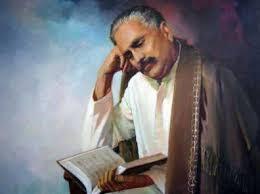 Yōm-e Iqbāl - Iqbal Day