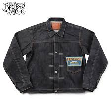 Us 94 81 5 Off Bronson Indigo Selvage Unwashed Vintage 14 5oz Raw Denim Jacket 44806xx In Jackets From Mens Clothing On Aliexpress