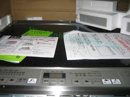 Bếp từ âm nhật bản, Bếp từ nhật Bản,Bếp từ nội địa nhật,Bếp từ Panasonic  nhật,