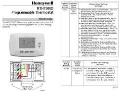 honeywell heat pump thermostat wiring diagram new hunter thermostat wiring diagram amp hunter thermostat wiring honeywell heat pump thermostat wiring diagram new hunter thermostat on honeywell rth7500 wiring diagram