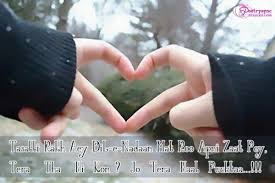 Beautiful Heart Touching Friendship Quotes Best Of Beautiful Heart Touching Friendship Quotes