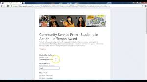 Community Service Form - Youtube
